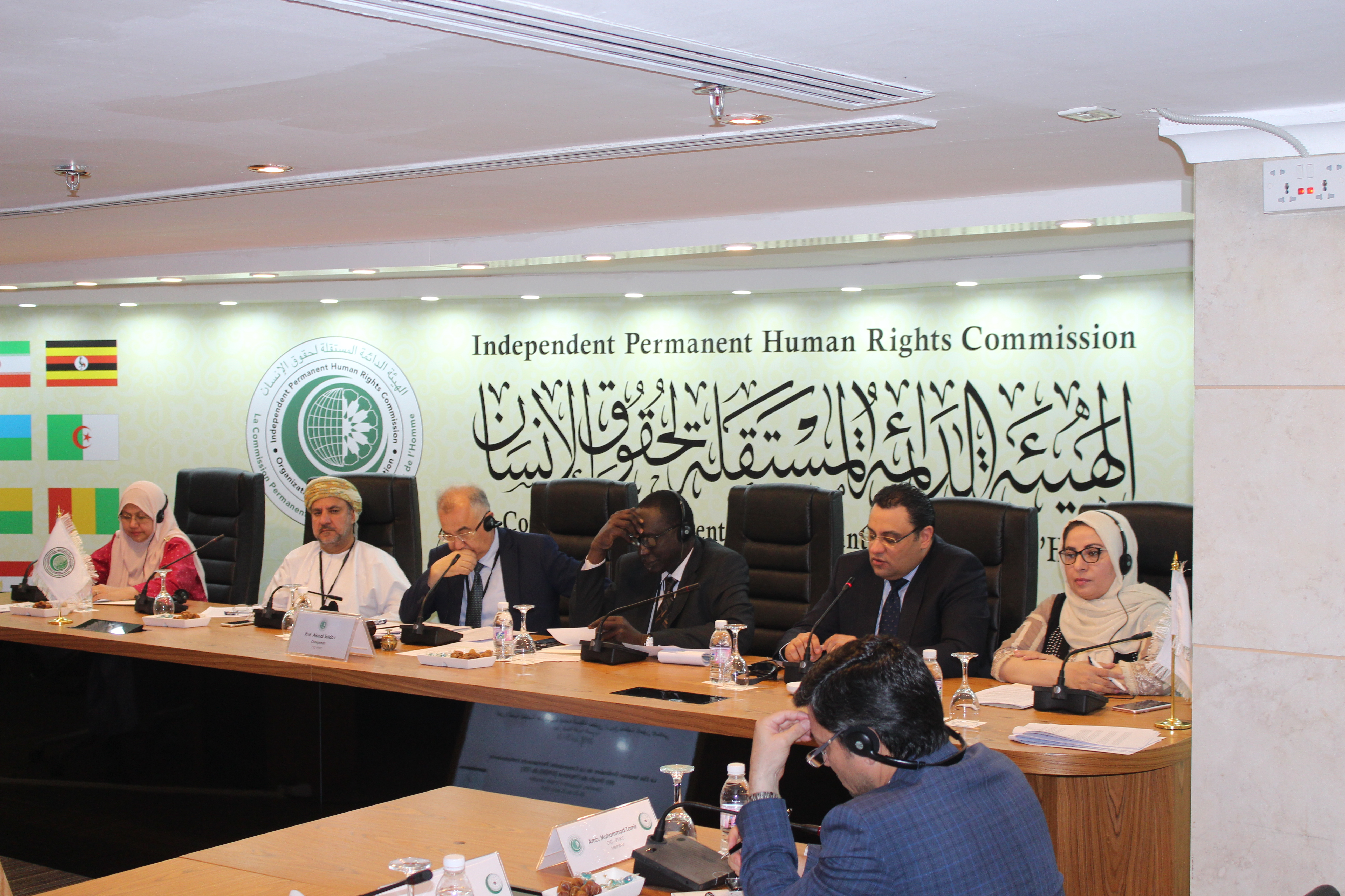 IPHRC - The Independent Permanent Human Rights Commission
